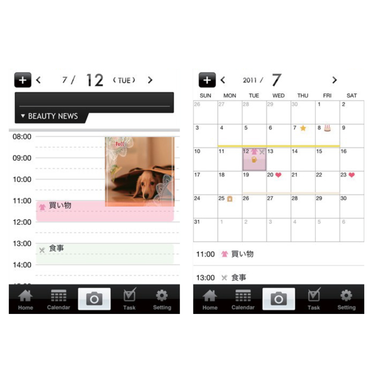 多機能カレンダーアプリ